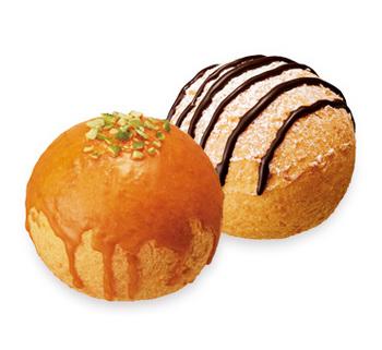 ミスドのハロウィン、ポン・デ・シュードーナツパンプキン&クッキークリーム.jpg
